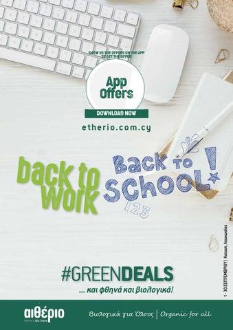 Etherio Bio Stores Cyprus. Φυλλάδιο με προσφορές «Green Deals»