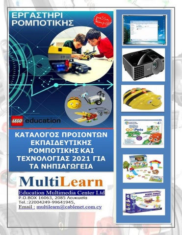 Cablenet. Κατάλογος προϊόντων ρομποτικής & τεχνολογίας για νηπιαγωγεία